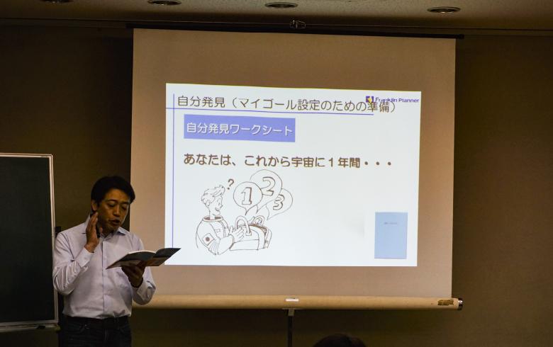 フランクリン・プランナー・ジャパン㈱  様/東京都国分寺市 少年サッカーチーム  様